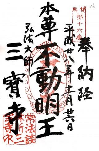 s_toshima16.jpg
