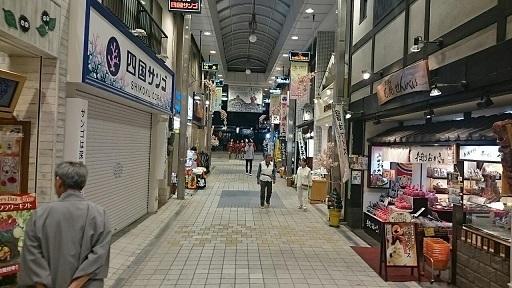 201804道後魚武 (1)
