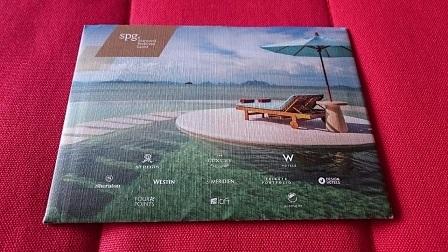 201804SPGカード到着 (1)