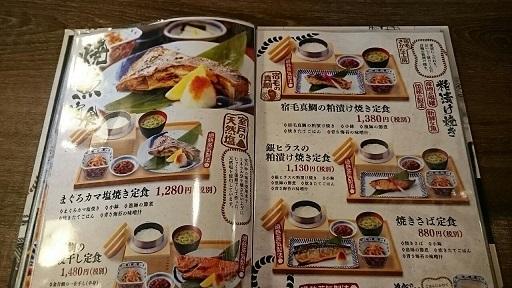 201805竜神丸今治 (6)