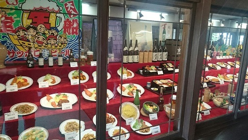201805八勝亭 (3)