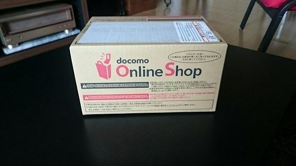 201806ドコモオンラインショップ購入 (1)