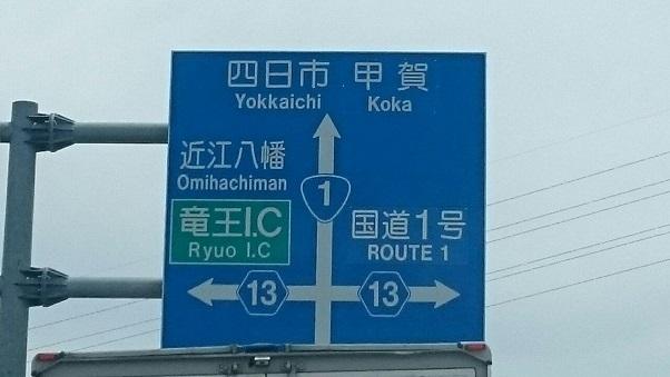 201806近江岡喜本店 (2)