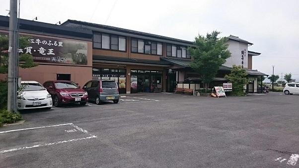 201806近江岡喜本店 (3)