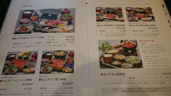 201806近江岡喜本店 (10)