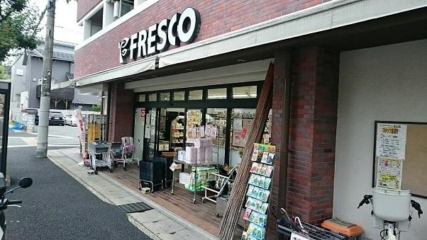 201806フレスコ京都 (1)
