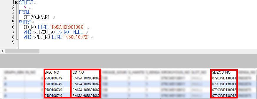VBNET SQL LIKE句を使用することで、ワイルドカードを使用してレコードの検索