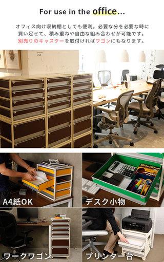 文具収納 トランク 4段★2段 スタックストー2