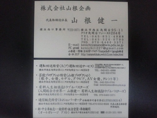 K0120019.jpg