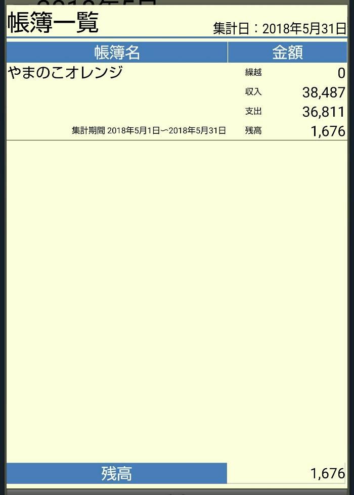 20180531131623267.jpg