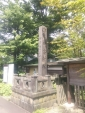 彌高神社01