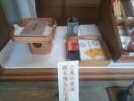 彌高神社06