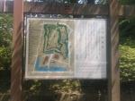 千秋公園02