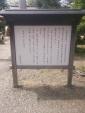 八幡秋田神社縁起