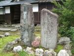 唐松神社10