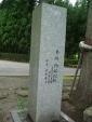 唐松神社15
