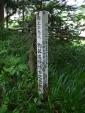 唐松神社32