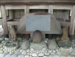 唐松神社35