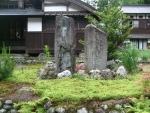 唐松神社38