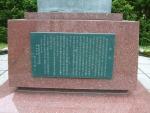 物部長穂記念館08