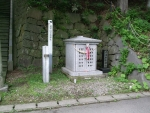 太平山三吉神社05