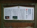太平山三吉神社06