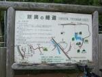太平山三吉神社10