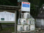 太平山三吉神社12