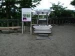 太平山三吉神社17