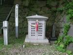 太平山三吉神社21