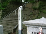 太平山三吉神社22