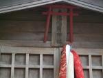太平山三吉神社20