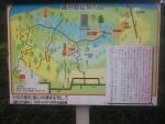 湯沢中央公園01