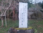 湯沢中央公園03