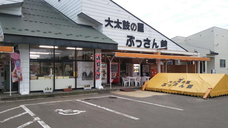 北秋田市 / Kita Akita city free images(フリー素材) サムネイル画像