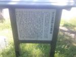赤神神社08