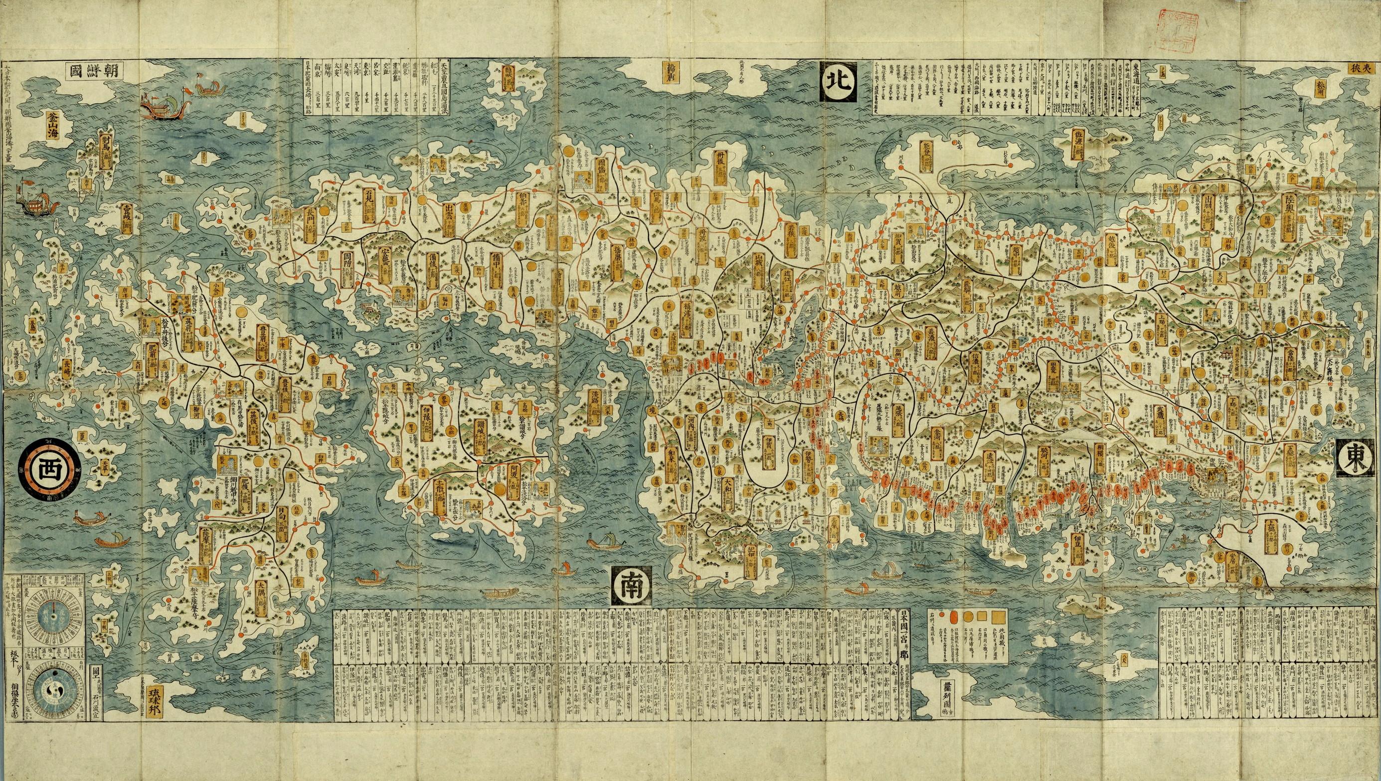 古地図 / ancient map free images(フリー素材) サムネイル画像