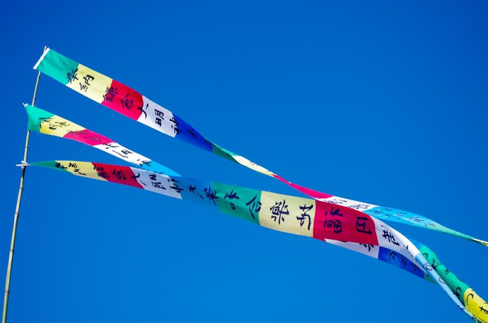 民俗・祭事 / folk customs & festivals free images(投稿フリー素材) サムネイル画像