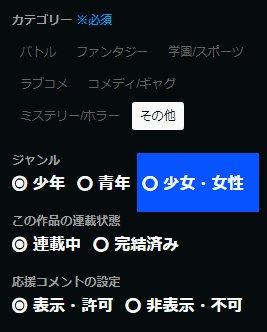 ブログスクショ編集189