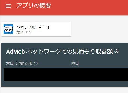 ブログスクショ編集190