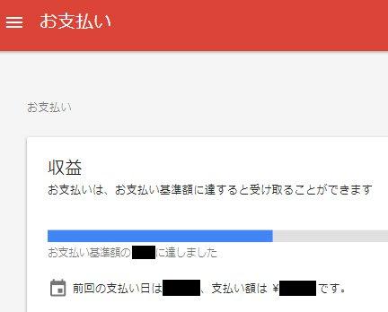 ブログスクショ編集191