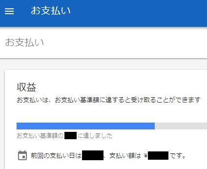 ブログスクショ編集192