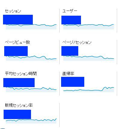 ブログスクショ編集138b