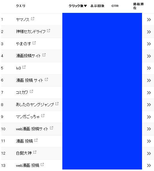 ブログスクショ編集147b