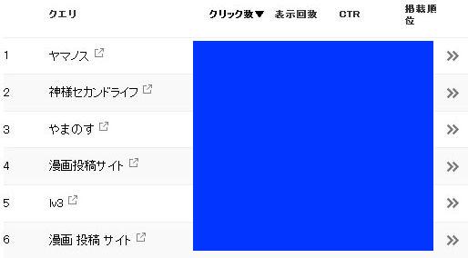 ブログスクショ編集149b