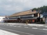関善酒店 (秋田県鹿角市花輪 2017年撮影)