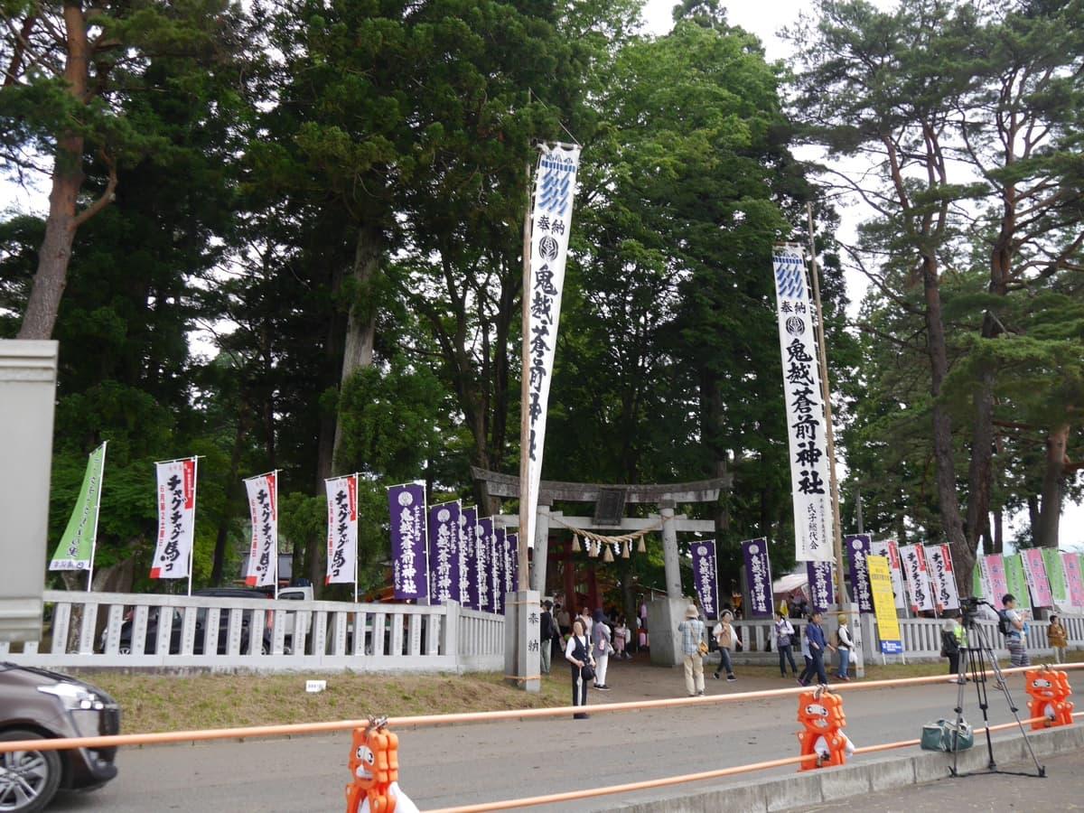 蒼前神社チャグチャグ馬コ・岩手県滝沢市