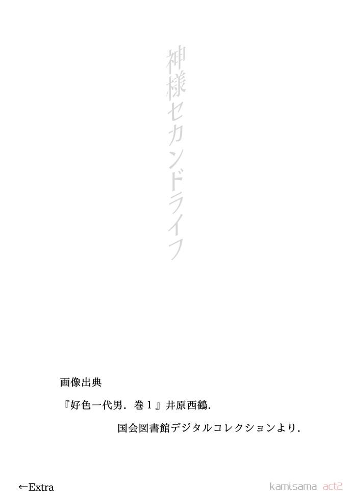 2life8517b.jpg