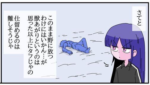 812.jpg
