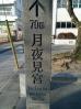 IMG_20170322_163819.jpg